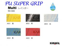 PU SUPER GRIP Multi (レインボー) - KARAKAL (カラカル)